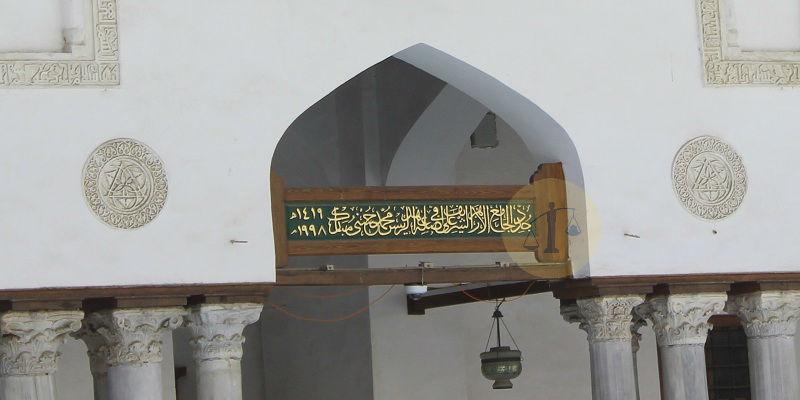 لوحة اسم حسني مبارك على توسعته للأزهر