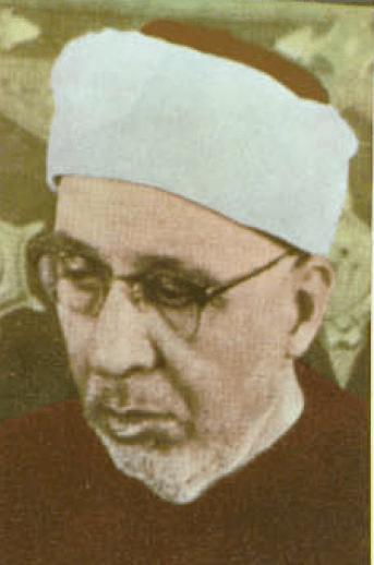 الشيخ حسن مأمون