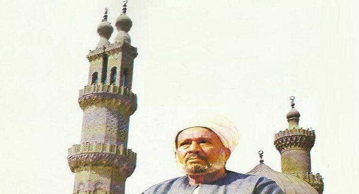 الشيخ صالح الجعفري