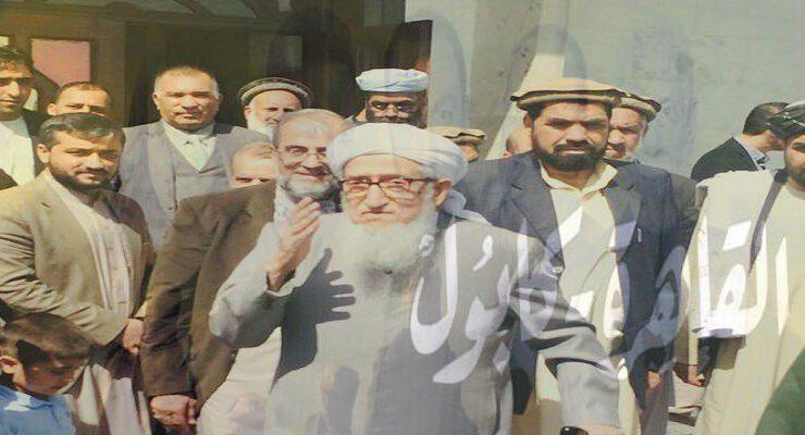 الصوفية والجهاد الأفغاني