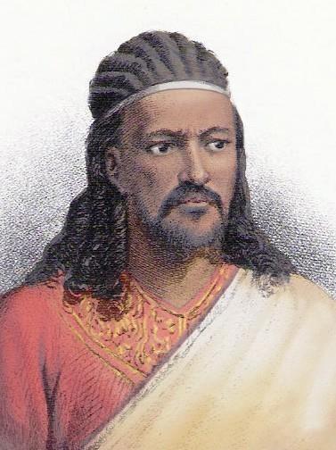 كاسا هايلو - امبراطور الحبشة