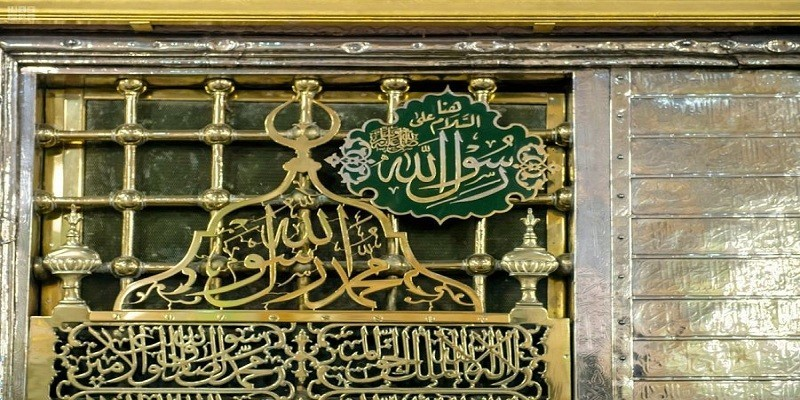 كتب الصوفية