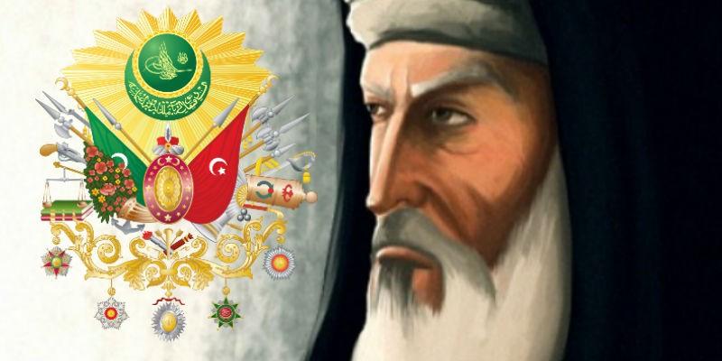 شيخ العرب همام والعثمانيين