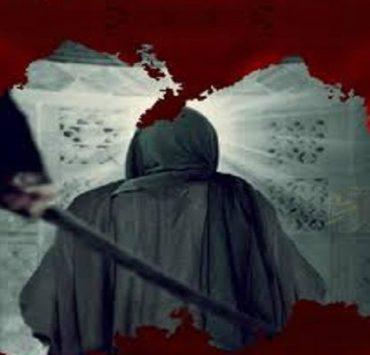 اغتيالات صوفية
