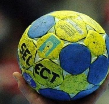 الإتحاد المصري لكرة اليد