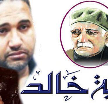 شكل خالد بن الوليد