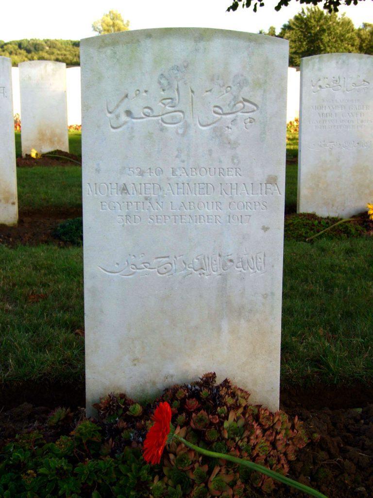 قبر أحد جنود مصر في الحرب العالمية الأولى