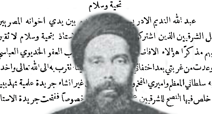 آخر مقالات عبدالله النديم