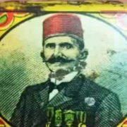 الشيخ سلامة حجازي