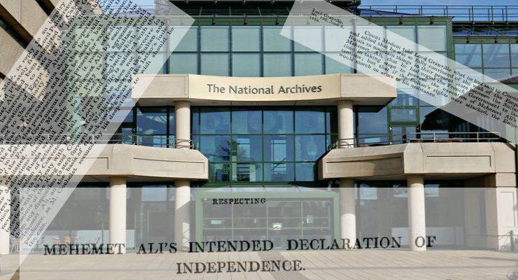 وثائق الأرشيف البريطاني