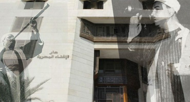 استطلاع هلال رمضان في مصر