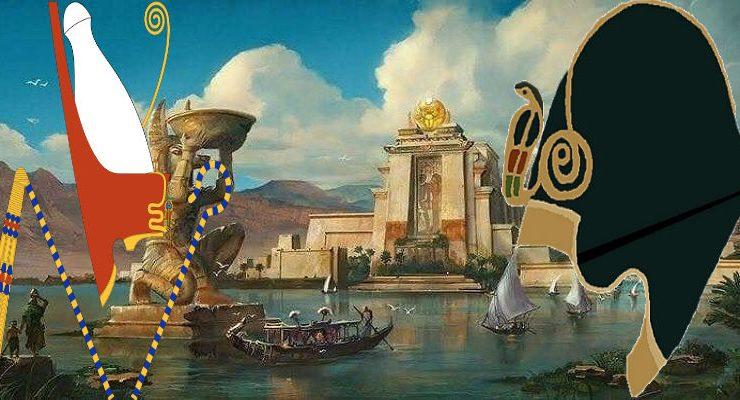 لقب فرعون