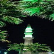 مسجد الإمام الحسين