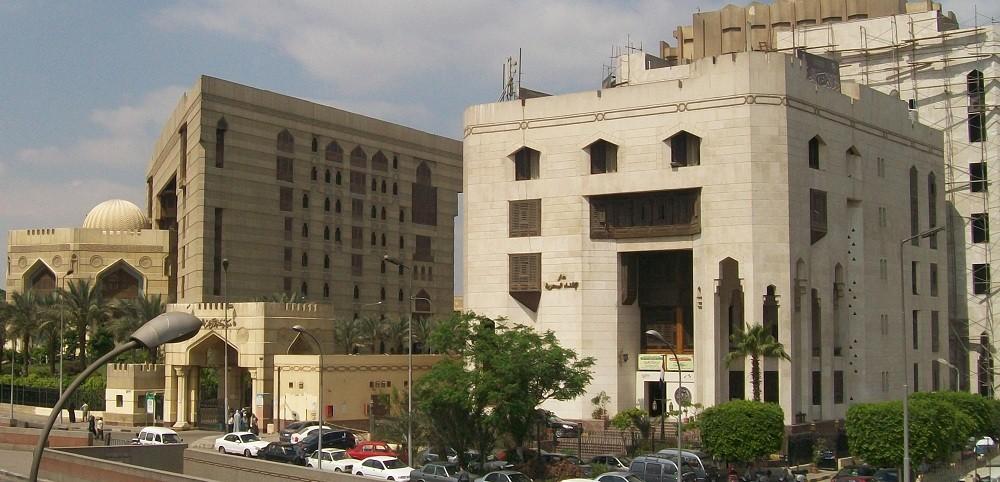 مبنى دار الإفتاء ومشيخة الأزهر