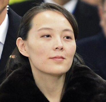 كيم يو-جونج