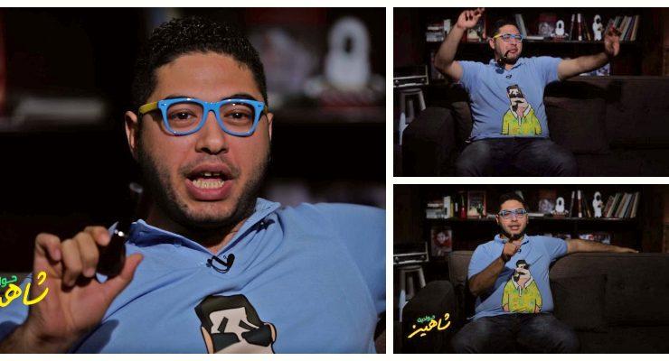 عمرو شاهين