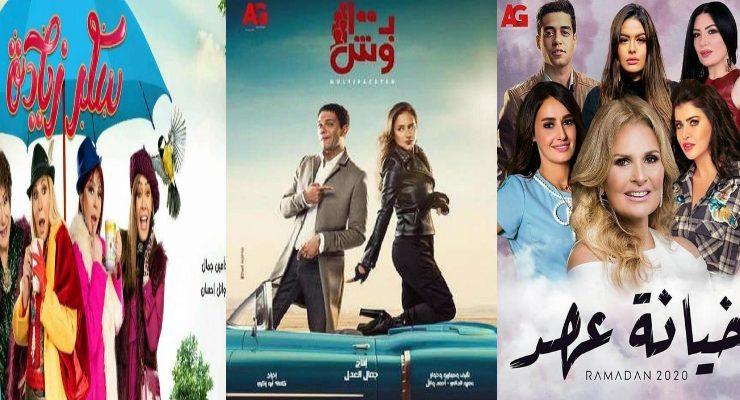 أفضل 3 تترات مغناة في مسلسلات رمضان ٢٠٢٠