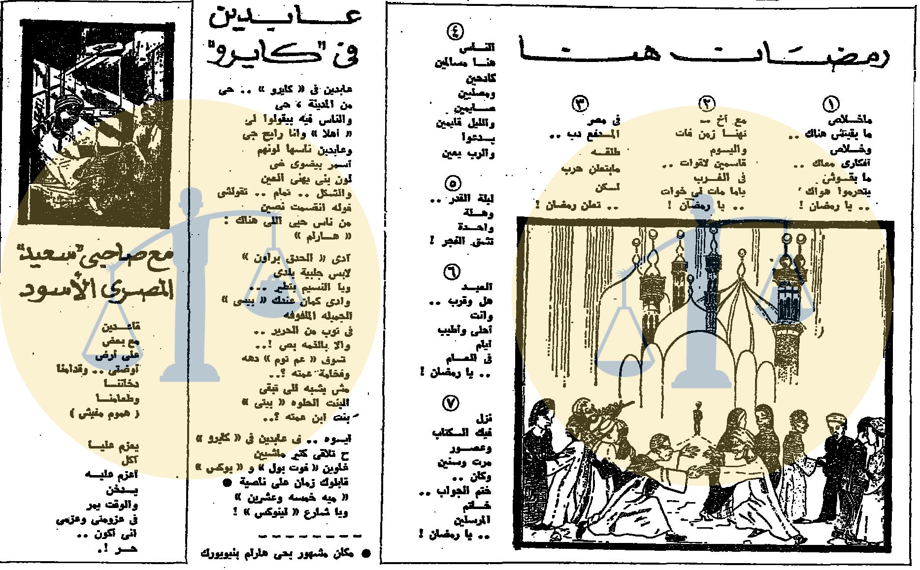 ثلاث قصائد أخرى من نظم إبراهيم إسماعيل