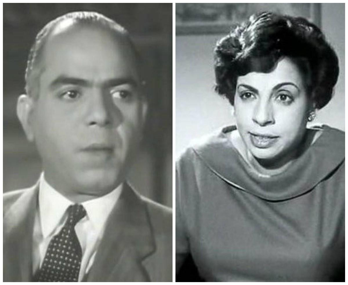 نعيمة وصفي - عبدالرحيم الزرقاني