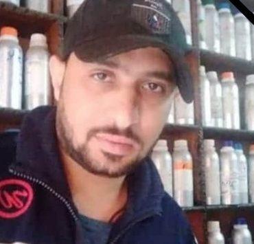 هشام عريفة