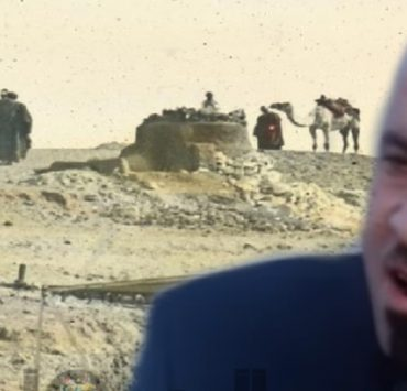 ولاد أبو إسماعيل