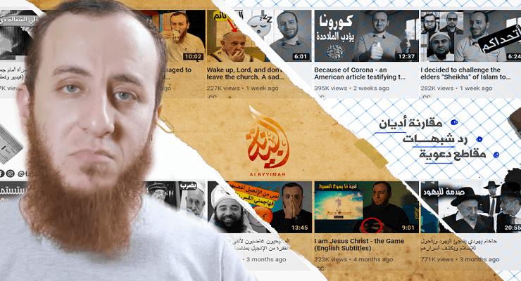 صفحة أحمد سبيع