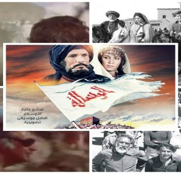 تجهيزات فيلم الرسالة