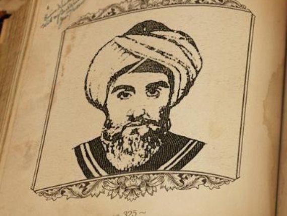 رسمة للشيخ محي الدين بن عربي
