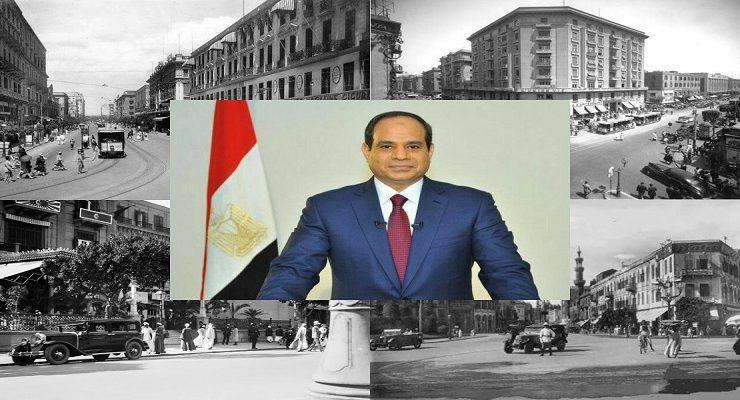 مصر في العشرينيات والثلاثينيات