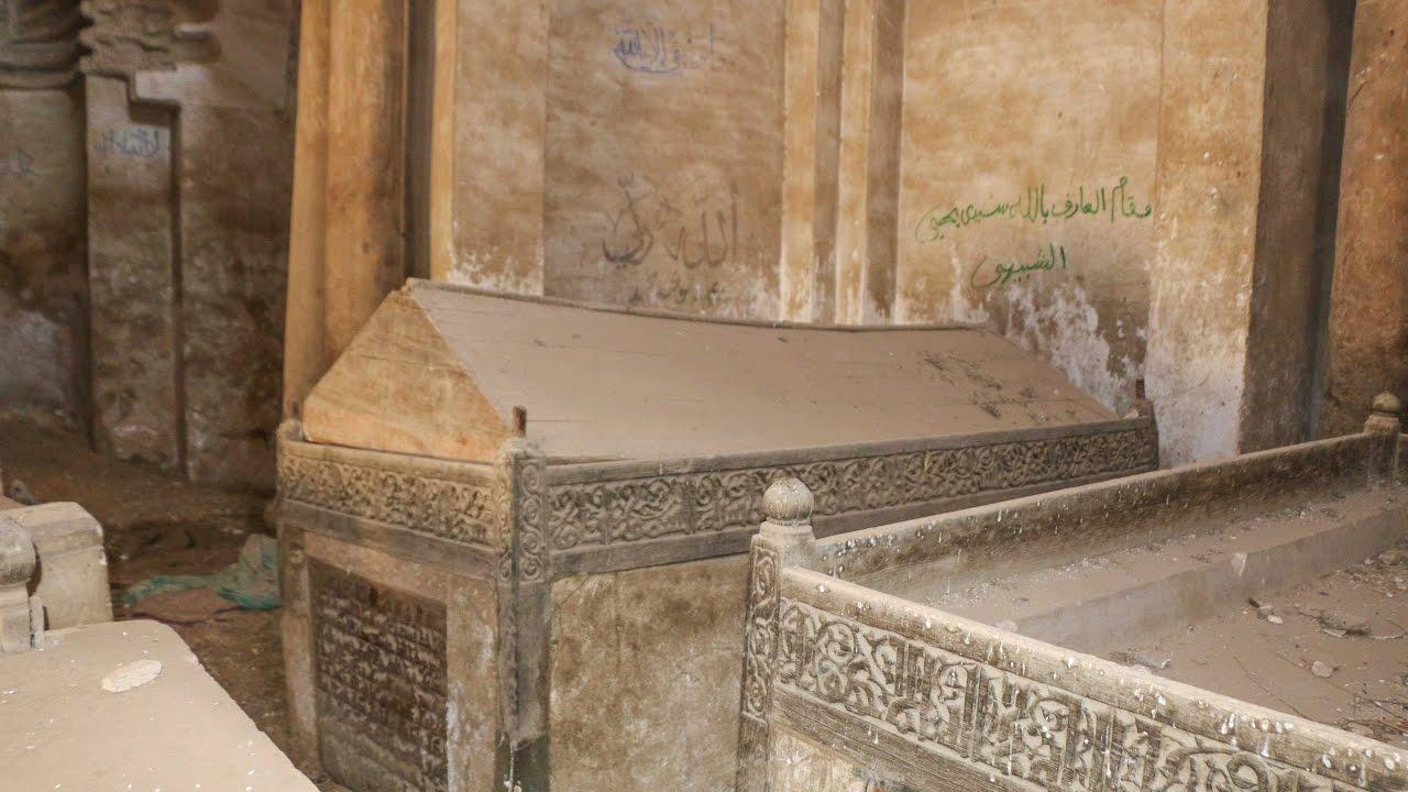 مقابر عائلة السيد يحيى الشبيه