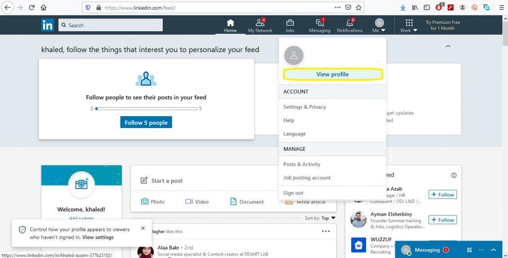 كيفية تحميل السيرة الذاتية من لينكد ان LinkedIn لمشاركتها أو طباعتها لاحقًا