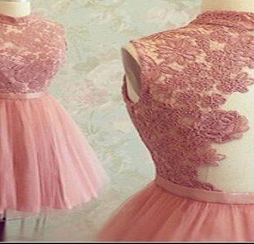 الفساتين القصيرة