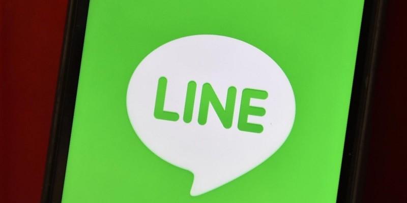 شرح برنامج لاين Line ... تعرف بالتفصيل على البديل المثالي لتطبيق واتساب