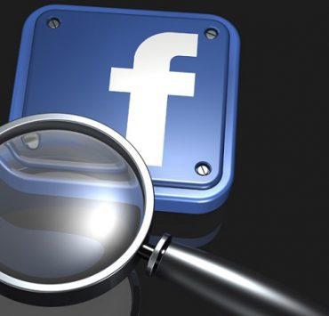 تعرف على كيفية البحث بالصور في فيسبوك