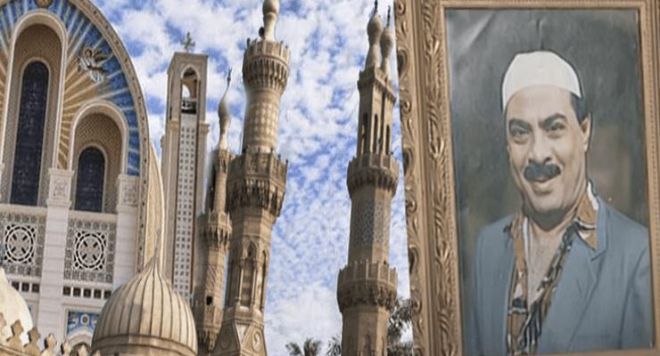 الترحم على غير المسلمين