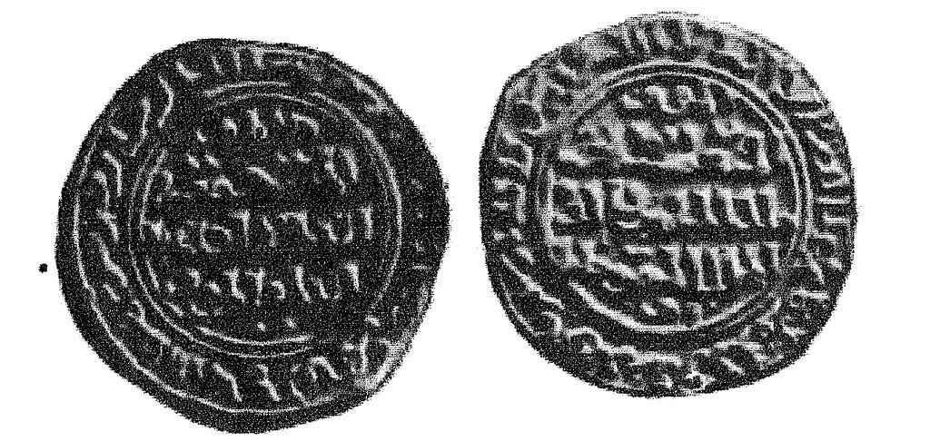عملة من زمن شجر الدر