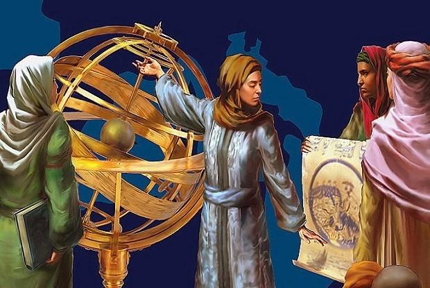 العالمة مريم الإسطرلابي