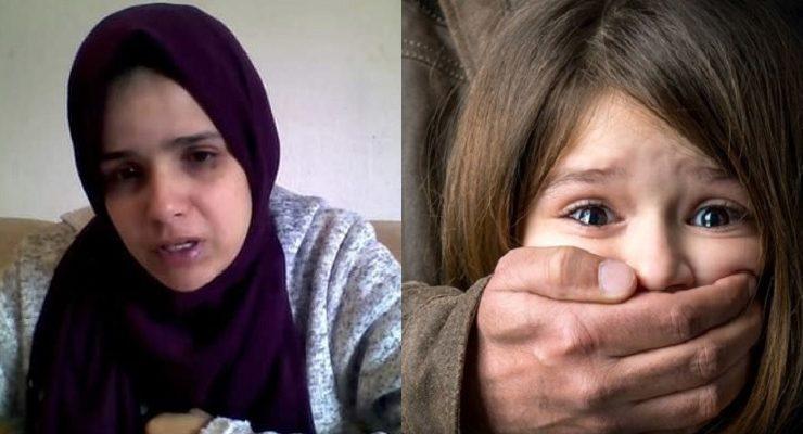 ادعموا قضية مريم وكونوا صوتها... لماذا تقف أوروبا صامتة أمام الاعتداء الجنسي على أطفال اللاجئين!