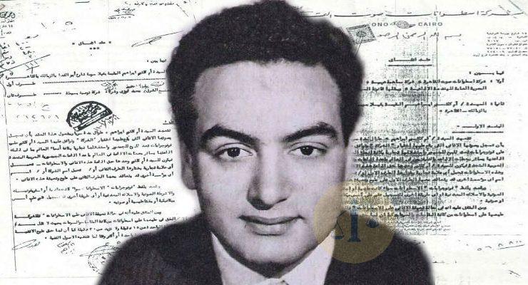 الفنان محمد فوزي