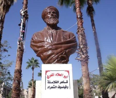 تمثال أبو العلاء المعري