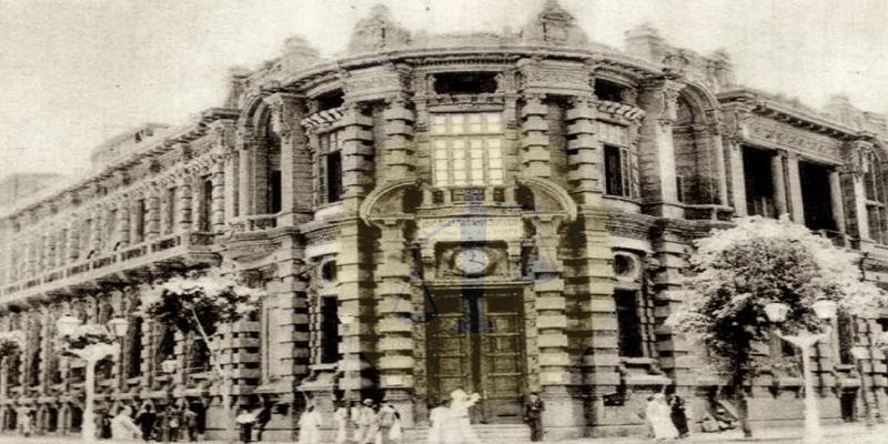 مبنى البنك الأهلي الذي تحول إلى مقر البنك المركزي