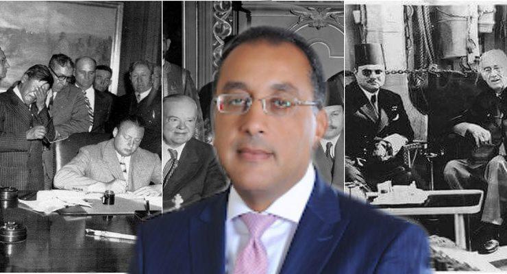 مصطفى مدبولي