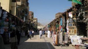 سوق أسوان السياحي