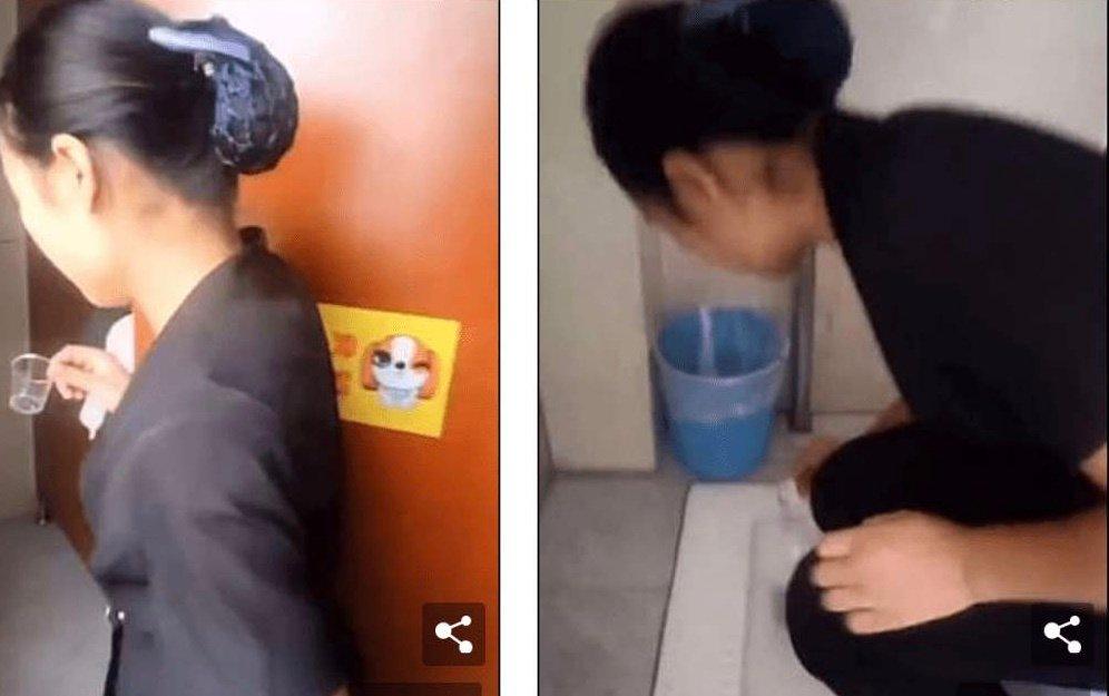 المرحاض