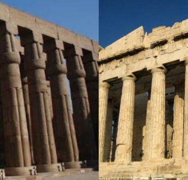 الحضارة المصرية القديمة