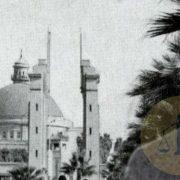 عائلة أبو هيف السكندرية