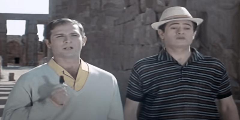 عبدالمنعم إبراهيم في فيلم غرام في الكرنك