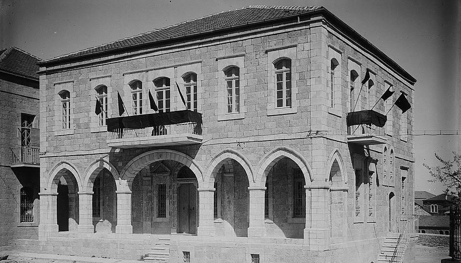 مبنى الجامعة العبرية