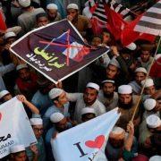 مظاهرات من أجل نصرة الرسول