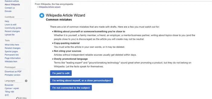 كيفية انشاء صفحة على ويكيبيديا ... شارك معرفتك مع العالم عبر الموسوعة الشعبية الأشهر